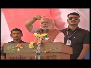 Shri Narendra Modi addressing a Public Meeting in Chandigarh 29-03-2014