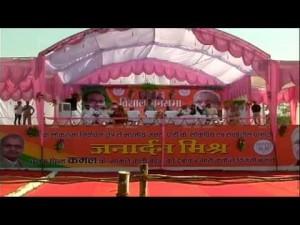 Shri Narendra Modi addressing Bharat Vijay Rally in Rewa, MP 01-04-2014