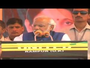 "Shri Narendra Modi addressing ""Bharat Vijay"" Rally in Shahjahanpur (Uttar Pradesh) 14-04-2014"