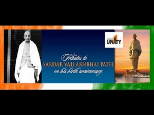 Rashtriya Ekta Divas: A Tribute To The Iron Man of India 31-10-2014