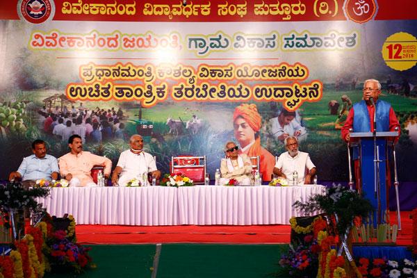 News-Photo---Padmanabha-Acharya