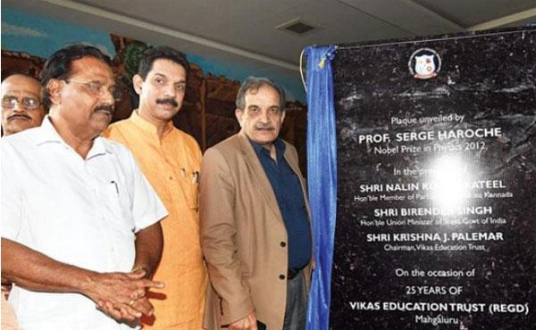 singh-at-Vikas-college