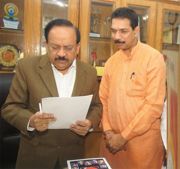 with Harshavardhan